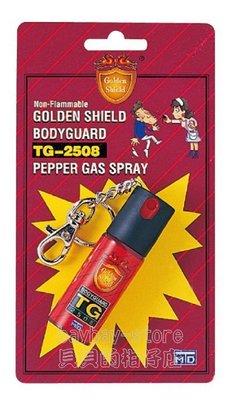 (安全衛生)金盾防狼噴霧防身器TG-2508(鑰匙圈型)_容量25cc、專利安全開關設計_台灣製造