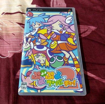 PSP 魔法氣泡 狂熱版2 (純日版) 編號204