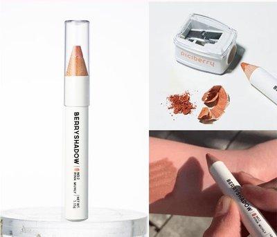 韓國 piciberry 品牌 眼影筆專用卷筆器 卷筆刀 直徑1.2cm 【愛來客】
