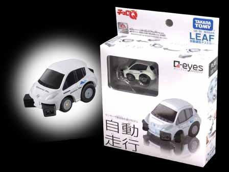 ^.^飛行屋(全新品)TAKARA TOMY Q-eyes 阿Q迷你自動車 QE-01 NISSAN日產(自動行走)