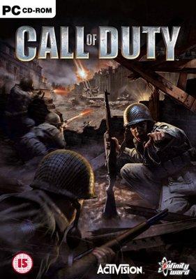 【傳說企業社】PCGAME-Call of Duty 決勝時刻(英文版)