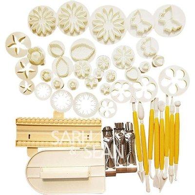 全館免運翻糖工具套裝切模壓花彈簧壓模模具套裝46件烘培餅乾蛋糕模具HD