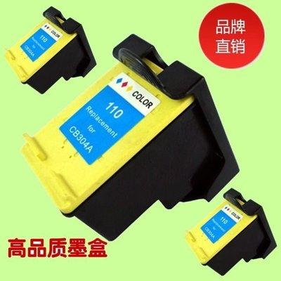 5Cgo【權宇】全新HP 110墨盒CB304A CB304AN A526 A616副廠墨水匣高容量450頁特價中 含稅