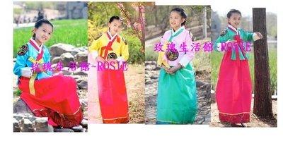 【玫瑰生活館】~兒童韓服,大長今服  藍,黃,粉,綠
