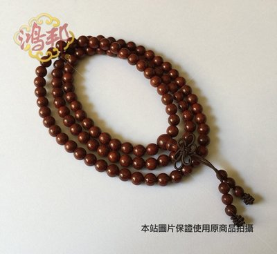 【鴻邦香業】手工珠 (無上漆、蠟) 小...
