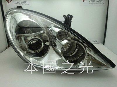 oo本國之光oo 全新 三菱 2005 2006 2007 2008 GRUNDER 原廠型大燈