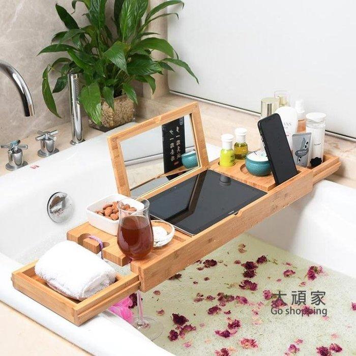 浴缸置物架 新款鏡子浴缸架伸縮竹木多功能浴缸置物架浴室木桶支架置物板輕奢T-紫色薇洋-可開發票