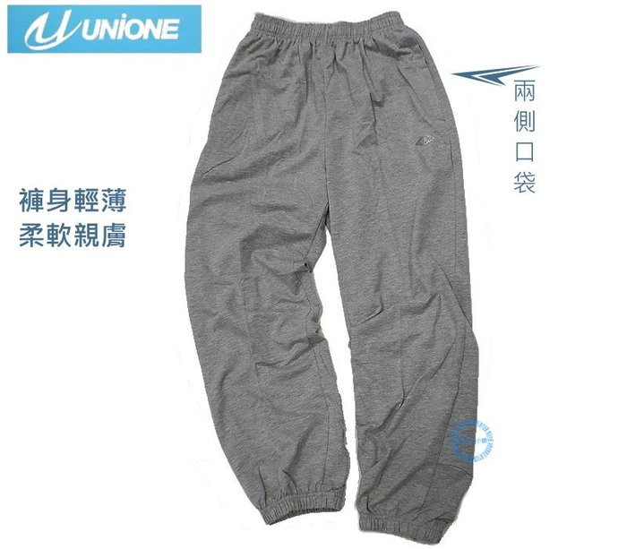 【UNIONE】男款薄棉休閒長褲~灰59910170