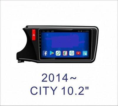 大新竹汽車影音HONDA 14~CITY 安卓機 10.2吋螢幕 台灣設計組裝 系統穩定順暢 多媒體影音系統