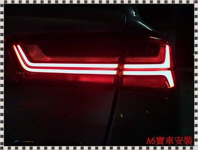 瑞比 Audi德國原廠 C7 A6 S6 RS6 Avant C7.5 Dynamic 動態燈 流水燈 LED尾燈