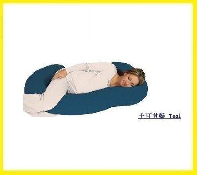 【現貨】美國代購 Snoogle Leachco 土耳其藍色 Teal 純棉 孕婦專用抱枕托腹枕 特價 3300含運