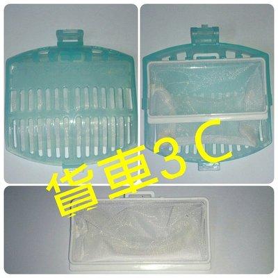 日立洗衣機濾網 日立過濾網 SF-10P7 SF-J10P8 SF-BW12M NW7BY008 可單買裡面白色內濾網