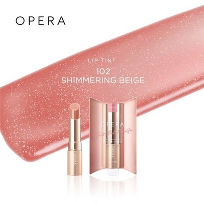 【花嫁唇膏】OPERA渲漾水色唇膏N-102(光透米)
