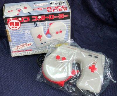任天堂紅白機 原廠FF 柏青哥手把 遙控器 全新收藏版 日本製MIJ