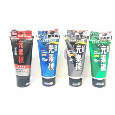 水平衡 元素碳 黑淨化 男性洗面乳  控油抗痘 勁涼薄荷 深層淨化 激淨毛孔 100g 元素炭