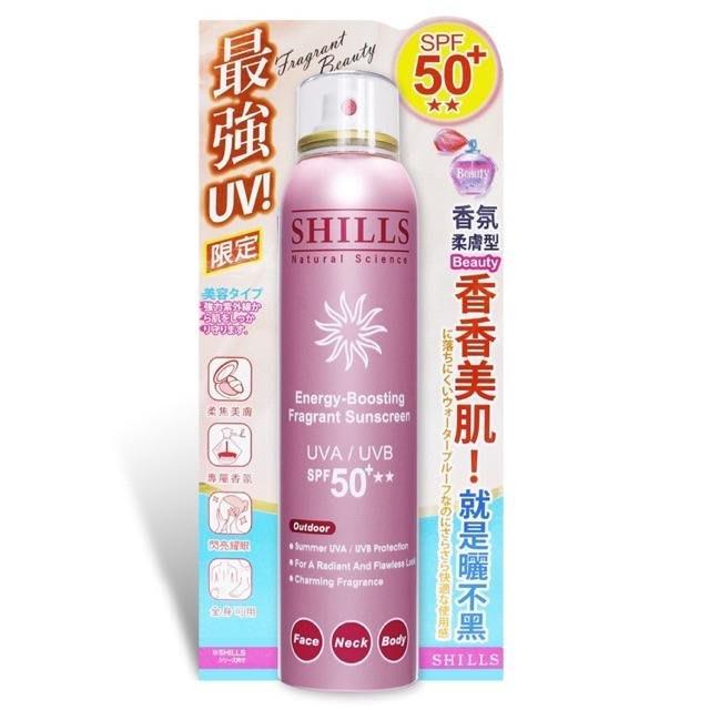 SHILLS很耐曬超清爽 香氛美肌美白防曬冰鎮噴霧SPF50+  (180ml)