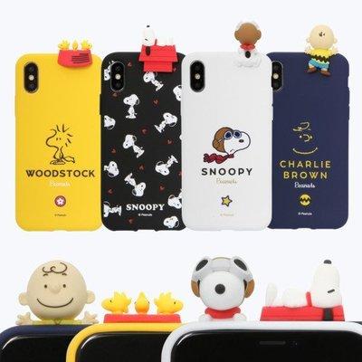 韓國 SNOOPY 史努比 立體公仔 手機殼 軟殼│LG G7 G8 V50 V50s G8X