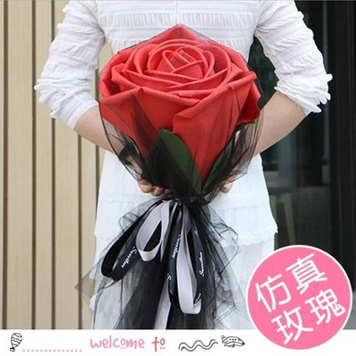 八號倉庫 情人節送禮巨型仿真玫瑰花朵【1E020M082】