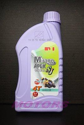 MOTORS-中油 Mirage 美耐吉15W/40.4T機油.適用陶汽缸.容量800cc.12瓶免運費,只能寄貨運