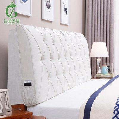 奇奇店- 布藝床頭軟包雙人床頭靠墊靠背榻榻米床上軟包靠枕床頭罩套(規格不同價格不同)