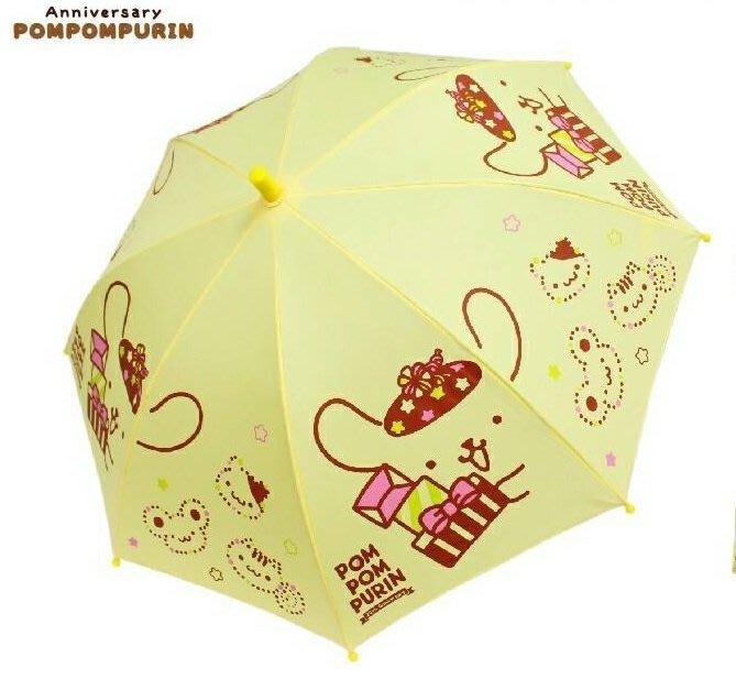 41+現貨免運費 雨傘 布丁狗  雨傘 兒童傘 黃色 20周年 直傘 小日尼三 團購 批發 有優惠