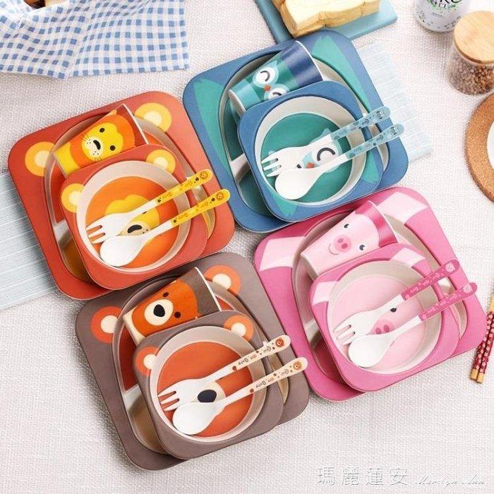 創意竹纖維兒童餐具吃飯餐盤分隔格嬰兒飯碗寶寶輔食碗叉勺子套