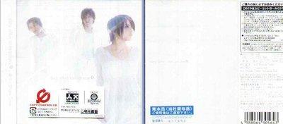 (甲上) day after tomorrow 3張一起賣 - 螢火/Show Time + lost angel + futurity