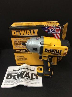 【屏東工具王】全新 美國製造 得偉 DEWALT DCF899HB 18V 20V 無刷 強力型 衝擊扳手 電動扳手