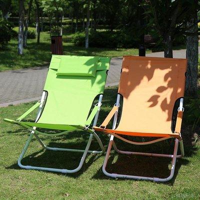 躺椅折疊午休椅 辦公午睡椅 戶外休閒椅沙灘椅NNJ-1239【暖暖居家】