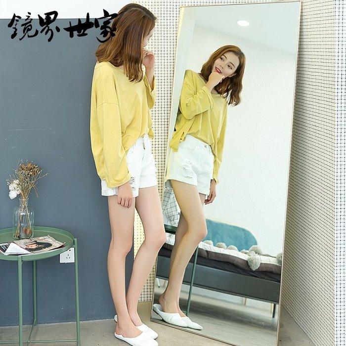 鏡界鋁合金試衣鏡子全身鏡 現代  初服