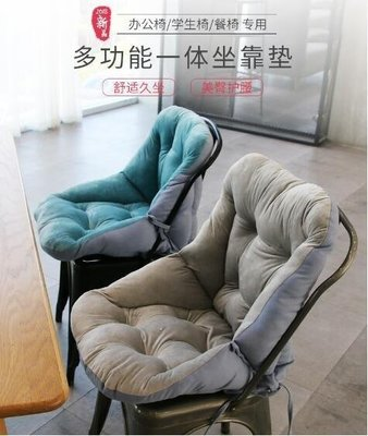 哆啦本鋪 坐墊 連體坐墊靠墊背一體辦公室護腰座墊家用椅子學生宿舍電腦椅墊加厚 D655