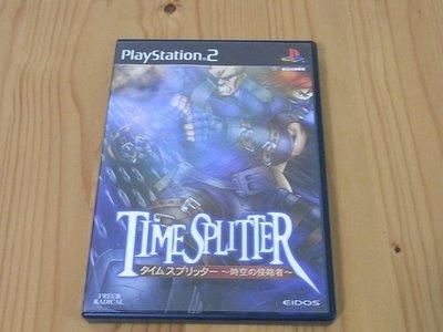 【小蕙生活館】PS2~ TimeSplitter 時空侵略者 (純日版)