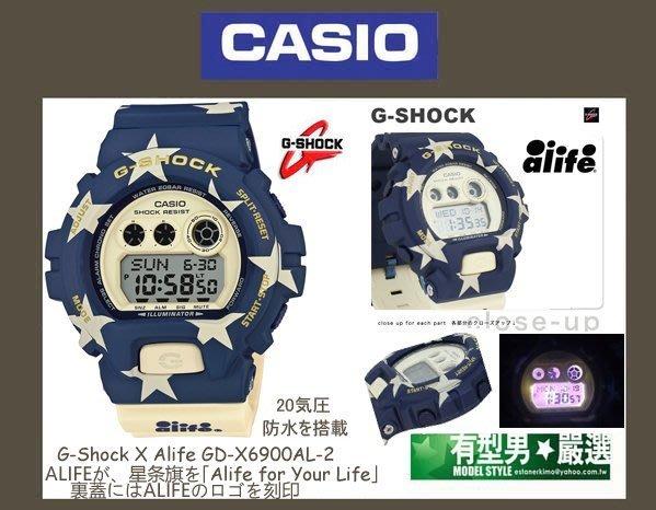 有型男~ CASIO G-SHOCK X ALIFE GD-X6900AL-2 星條旗 黑金 Baby-G GA-110