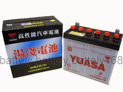 湯淺YUASA加水型 55B24L /L/R(S) /LS  加強型 MARCH SOLIO 裕隆豐田 電池
