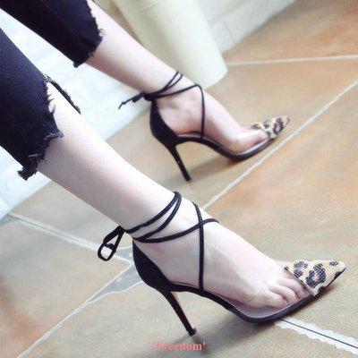 Freedom~女鞋透明包頭涼鞋女士溫柔風豹紋細跟夏季2019新款綁帶水鉆時尚高跟鞋