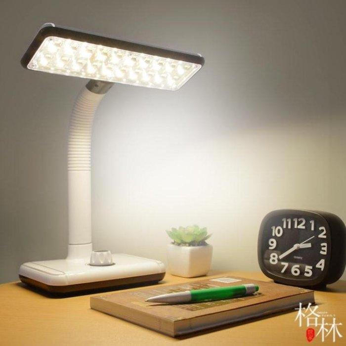 台燈護眼書桌 充電式led學習臥室超長續航兒童台風台燈