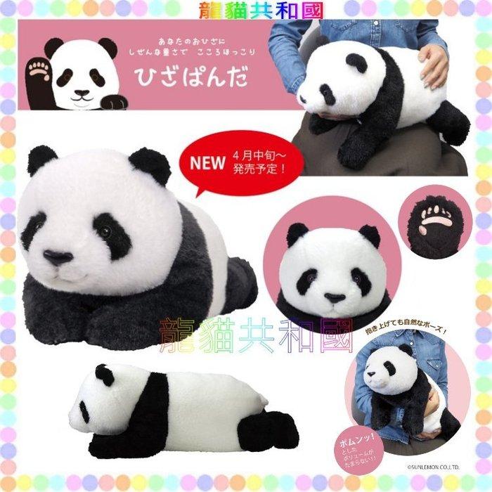 ※龍貓共和國※日本正版《SUNLEMON超療癒 仿真擬真 可愛寵物肉球 熊貓 貓熊 絨毛娃娃 玩偶M號48公分》