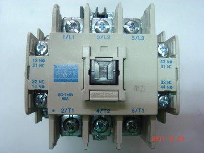 [清倉才有的價格] 三菱電磁開關 SN11 SN12 SN18 SN20 SN21 SN25 SN35 SN50 SN65 SN80(請看商品說明)