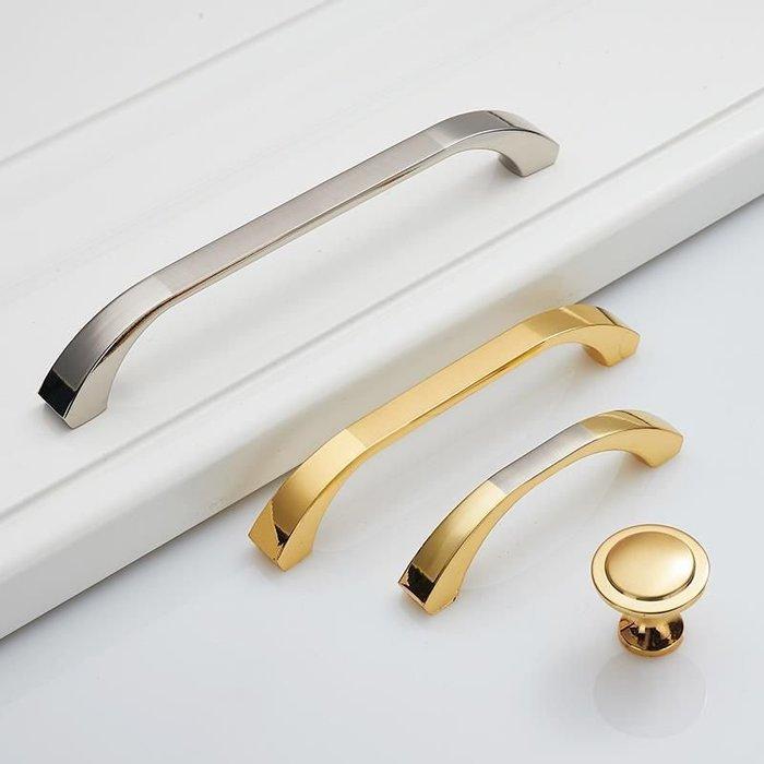 #優品#現代簡約家具五金小拉手廚房櫥柜門抽手書柜抽屜把手銀色金色(200元以上發貨