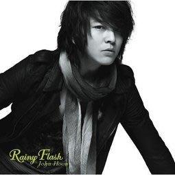金楨勳 Rainy Flash John-hoon (日版通常盤)