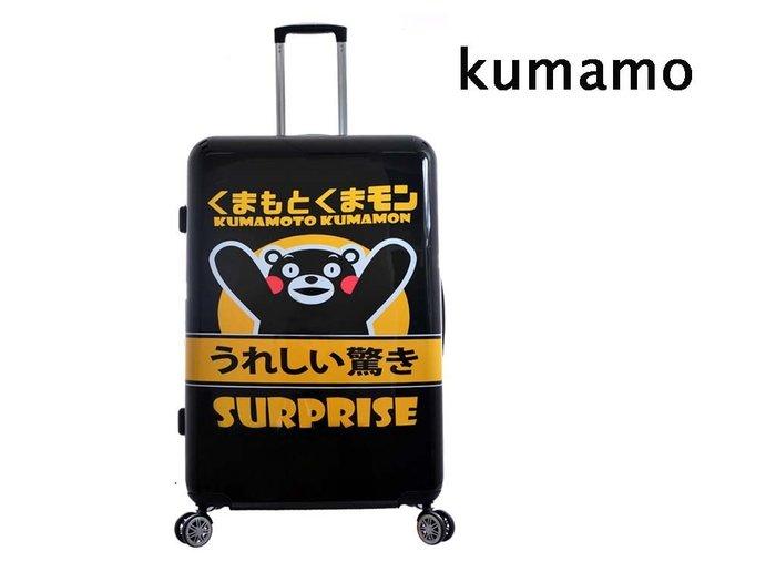 日本 KUNANOM熊本熊第二代 20吋PC亮面超輕量硬殼 行李箱/旅行箱(黑)