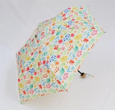 aquas hack 日本 超撥水 折傘 輕量傘 收傘立即甩乾 (顏色: 米色花花) 【Home Deco 玩樂家】