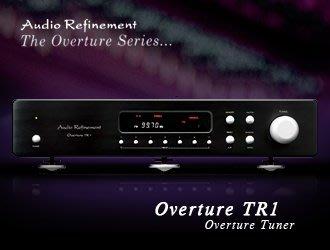 【風尚音響】Audio Refinement Overture TR1 - 收音調諧器