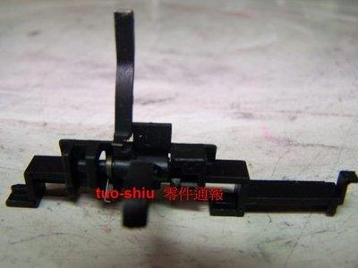 XEROX 3119『維修零件』出紙偵測器 .. 跳夾紙