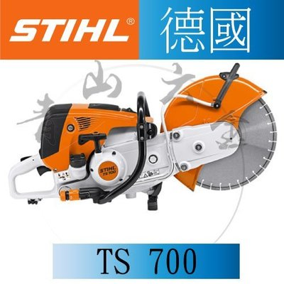 『青山六金』附發票 德國製造 STIHL TS-700 TS 700 14 引擎切割機 非TS 400 800