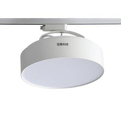 LED漫光軌道燈24W 網紅直播燈補光燈服裝店散光led軌道燈主播柔光燈新款道軌燈