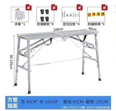 【主圖款】折疊加厚刮膩子脚手架裝修多功能馬登伸縮梯升降馬凳室內家用梯子  JX