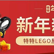 LEGO 71020 樂高積木玩具 蝙蝠俠人仔抽抽樂第二季#20 黑火神