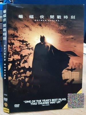 挖寶二手片-D02-032-正版DVD-電影【蝙蝠俠:開戰時刻】-克里斯汀貝爾 米高肯恩 連恩尼遜 摩根費里(直購價)