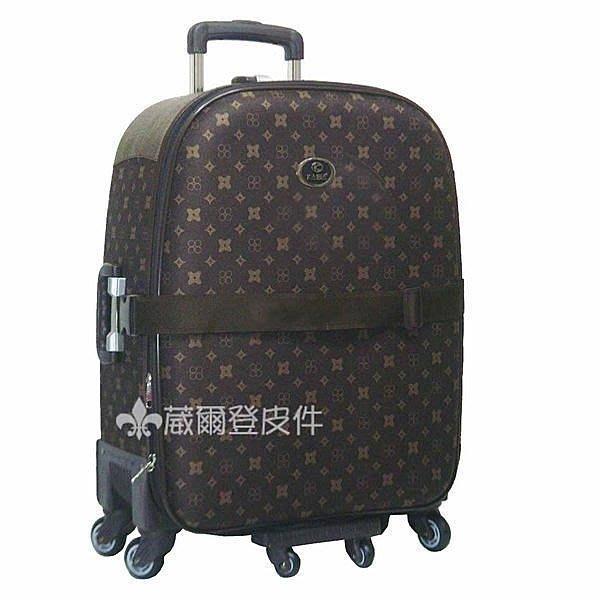 【葳爾登】25吋旅行箱【八輪可爬樓梯】行李箱凱帝爾硬面360度防水登機箱25吋0521咖啡色